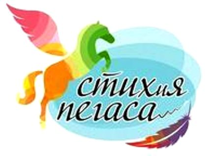 Уфалейский поэт стал лауреатом всероссийского конкурса