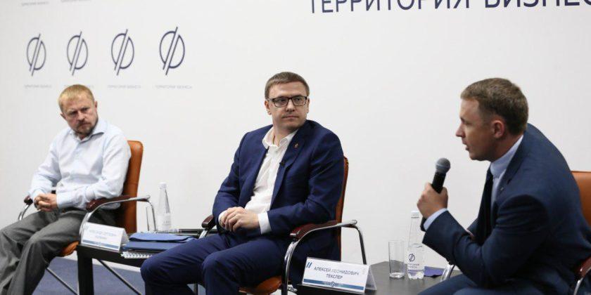 Алексей Текслер предложил снизить налоги по упрощённой системе налогообложения