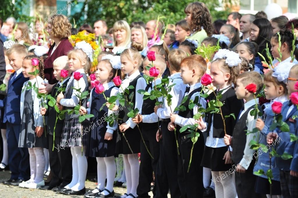 Какого числа пройдут праздничные линейки в уфалейских школах?