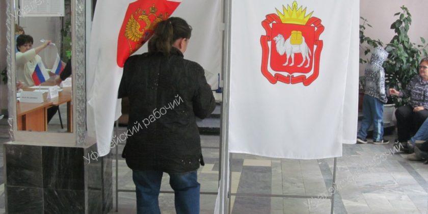 выборы 2019 Верхний Уфалей
