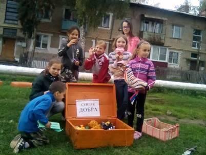 В посёлке Строителей благоустроена детская площадка