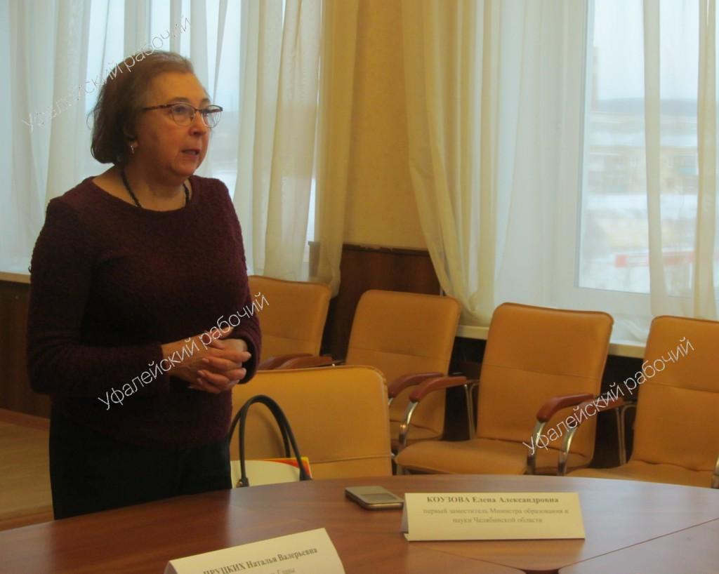 министерство образования и науки Южный Урал