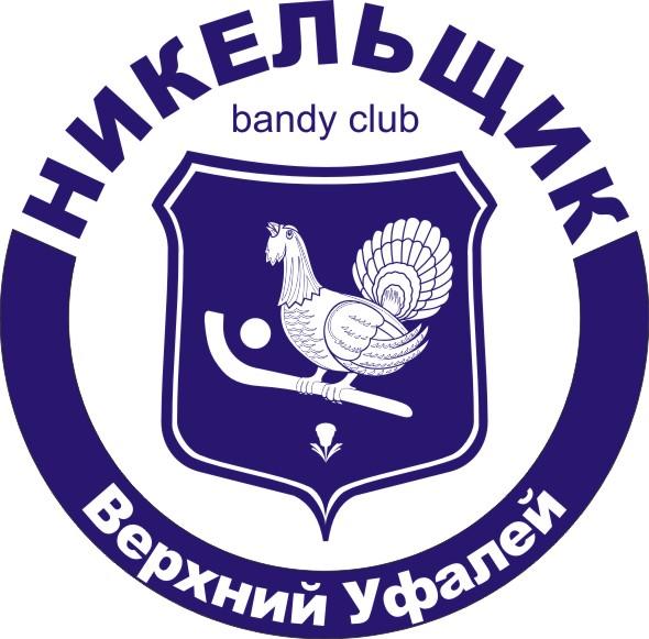 Сегодня «Никельщик» выиграл у «СКА-Свердловск»