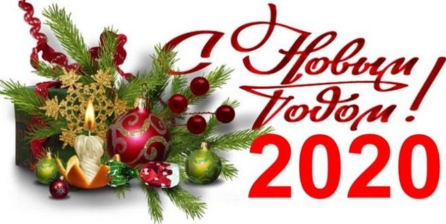 Поздравление с Новым годом от губернатора Челябинской области