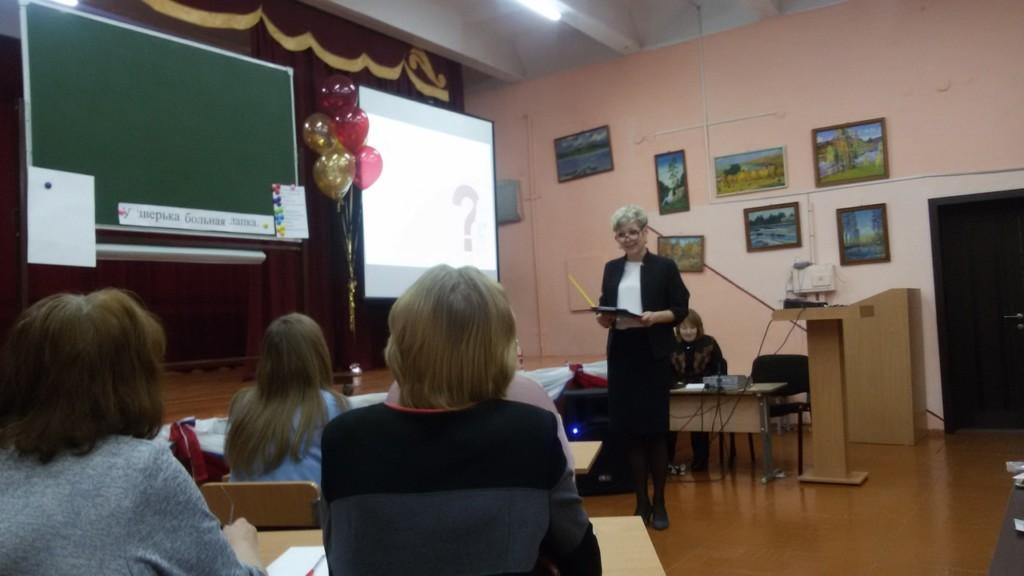 Начались конкурсные мероприятия городских конкурсов профмастерства педагогов