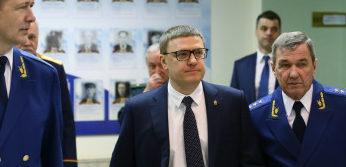 Алексей Текслер обозначил задачи прокуратуры