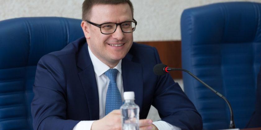 Молодые учёные Южного Урала смогут получить до миллиона рублей на покупку жилья