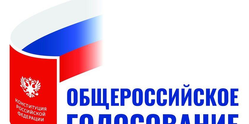 Как будут работать избирательные участки в Верхнем Уфалее и посёлках 25 июня-1 июля