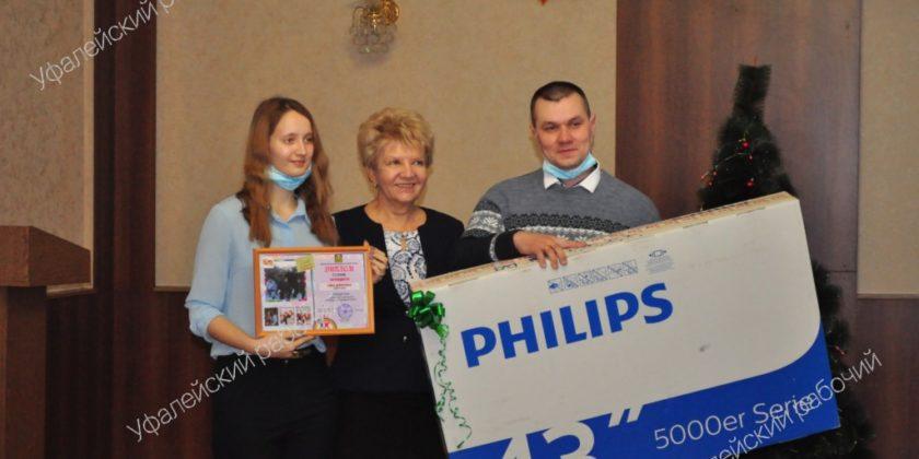 конкурс семья молодёжь Молодая семья