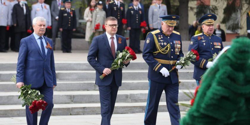Поздравление губернатора Челябинской области Алексея Текслера с Днём Победы
